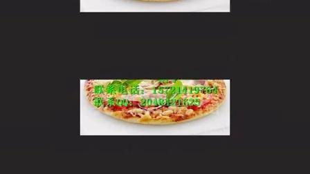 仙炙轩美式披萨钱景无限财富风暴