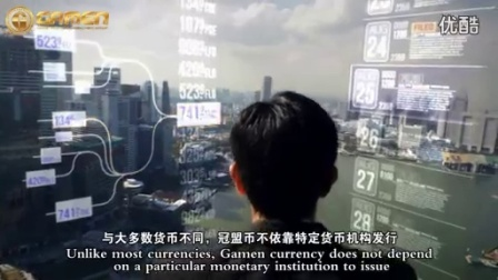 Gamen宣传片——服务中心QQ:2259644898