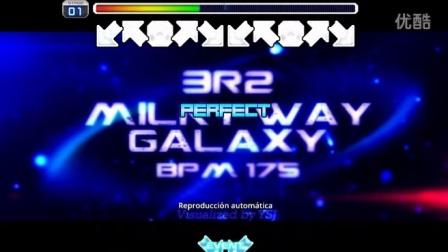 Milky Way Galaxy D18 3.5X