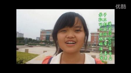 三都县高级中学(二中)专题片