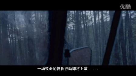 《致命对决》故事版预告片 德尼罗不败战神之谜