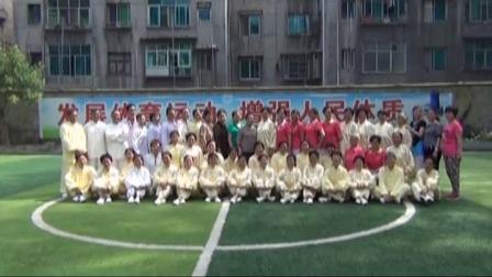 息烽县老体协健身队祝全县人民端午节快乐!