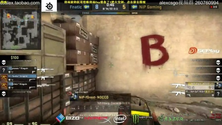 2015 DH夏季赛 Fn vs Nip Map1 dust2