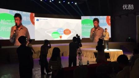 2015海峡青年创业路演——啃萝卜CEO李时念