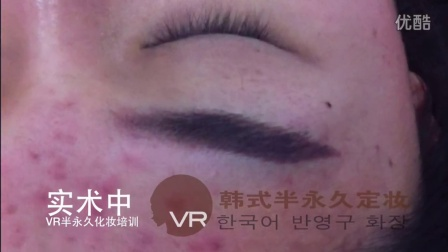 雾羽眉渐变眉施术视频教学,韩国半永久化妆定妆培训学校-VR美颜