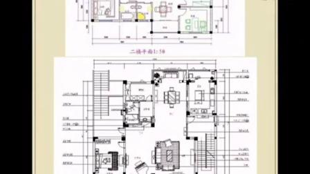 最新农村别墅设计图 农村二层别墅设计图 农村小别墅楼梯设计