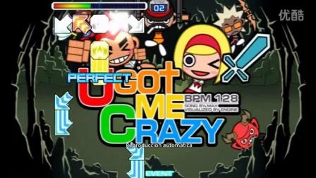 You Got Me Crazy S18 4.5X
