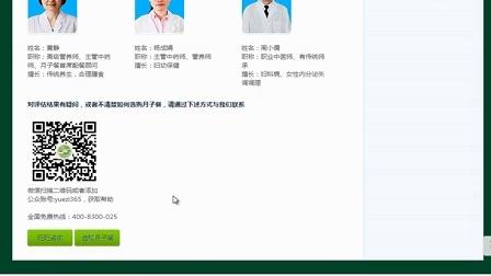 月子餐量身定制-配月子餐30天食谱-湖南华嫂,huasao,cn.长沙月嫂培训