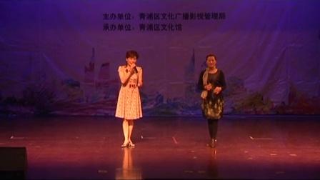 2015市民大舞台文化巡演重固专场