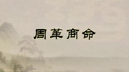 胡小伟-赢在酒桌上4DVD-01销售技巧视频,员工培训课程讲座高清