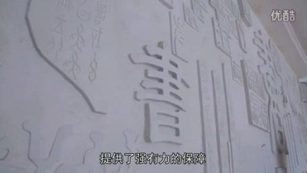 南通理工学院宣传片