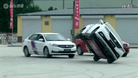 漂移入位停车 2015众泰汽车超级战车秀