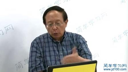 简单学习网名师王大绩解读2015高考语文