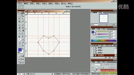 PS教程通道剪切蒙版PS钢笔工具精讲2