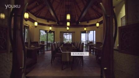 马尔代夫香格里拉度假酒店 - Dr. Ali's餐厅