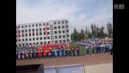 青海省海东市乐都区第四中学第一届文化体育艺术节开幕式