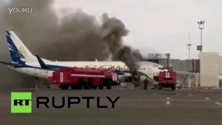 哈撒克斯坦Aktau机场一架737-300飞机起火