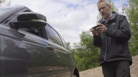 路虎汽车最新技术,手机遥控汽车发布