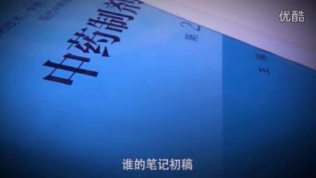 河北化工医药职业技术学院2015届青春毕业纪念册