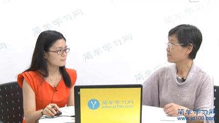 简单学习网名师梁侠解读2015高考试政治