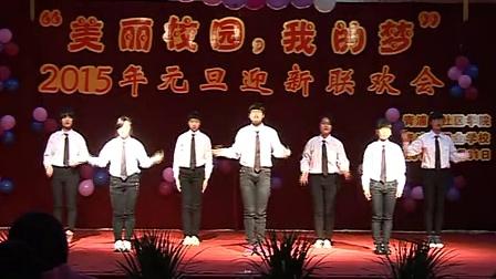 上海青浦职业学校2014元旦汇演