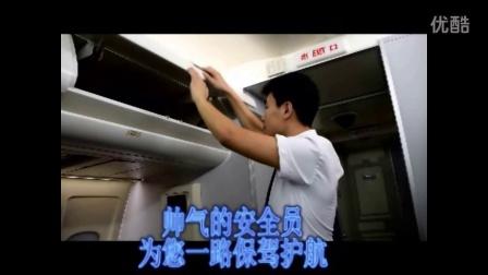 广州民航职业技术学院13空乘5班之《不悔青春  爱满航院》毕业纪念册