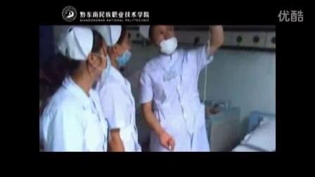 黔东南民族职业技术学院校歌-乖乖龙-GGL