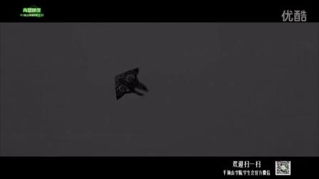 平顶山学院2015欢送毕业生视频(催泪版)