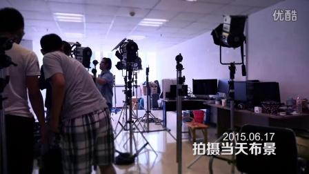 青岛ripple瑞波影视——克瑞克呼吸泥TVC央视广告拍摄花絮