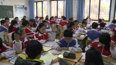 自贡市汇东实验学校七年级下册数学公开课周琳-垂线