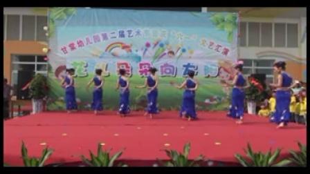 教师舞蹈 傣族舞 《彩云之南》