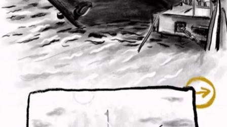 《大船》——谨以此片纪念长江船难