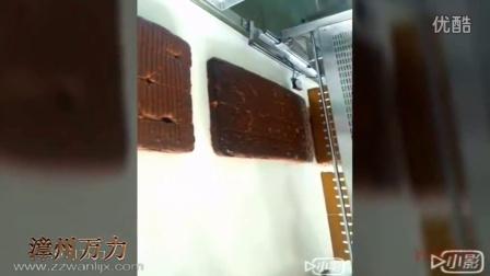 漳州万力,超声波切割机,全自动打蛋机(带鸡蛋杀菌),全自动打发机。