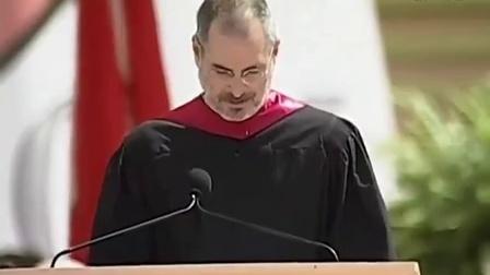 2005 乔布斯斯坦福大学演讲