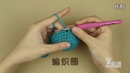 7-1如何防止短针有起立针的钩织物起立针倾斜