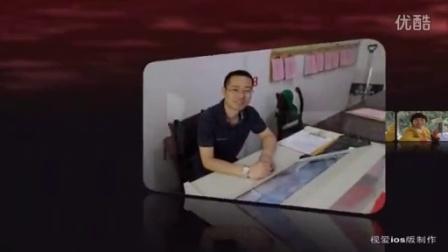 湘潭江声实验学校2015届1207班毕业留念
