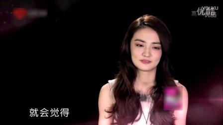 《我们相爱吧》徐璐专访 坦言很想谈恋爱
