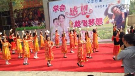 岳普湖县博尔汗舞蹈培训中心平衡舞