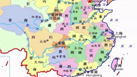 海宁中学地理组制作《诗话地理》1  清明