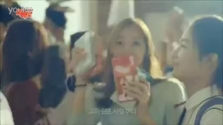 乐天广告 Pepero饼干棒 30s 14-10-20 - EXO
