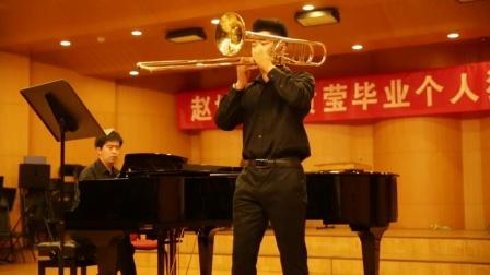 赵博宇毕业音乐会