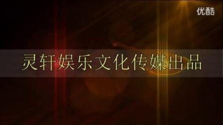 邵阳职业技术学院小草文学社文学辩论大赛宣传片_高清