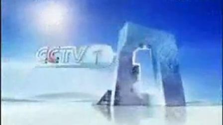 2009年CCTV-1综合频道台徽
