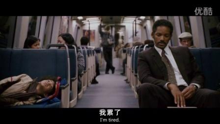 今天是父亲节给大家推荐一部非常感人的父子电影  《当幸福来敲门》
