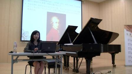 中央音乐学院由熹教授专家课:莫扎特钢琴奏鸣曲Kv.576