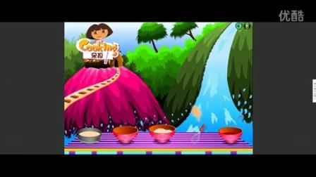 益智游戏 爱冒险的朵拉 朵拉教你做芝士蛋糕(筱白解说)