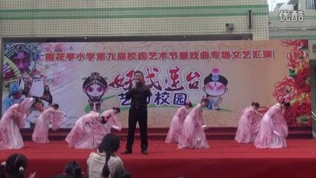 教师歌伴舞-新贵妃醉酒(后期剪辑版)