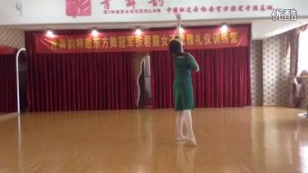 【飞舞之君】东方舞冠军导师Aline现场肚皮舞solo