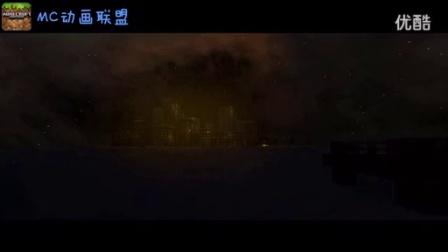 我的世界中文动画-哥斯拉电影预告模仿-ProperSteeze_标清