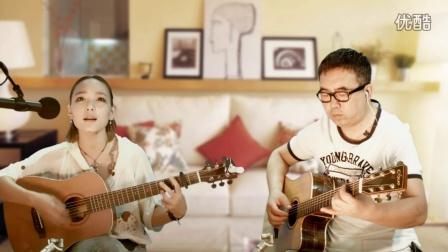 《红色高跟鞋》蔡健雅 吉他弹唱教学【小丽学吉他】第11课 大伟吉他